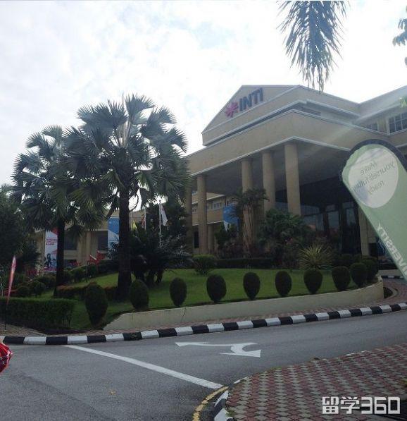马来西亚英迪汝来大学