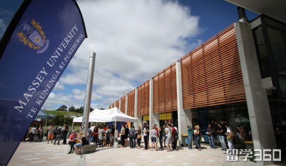 最新qs新西兰梅西大学排名