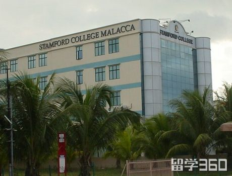 马来西亚史丹佛学院