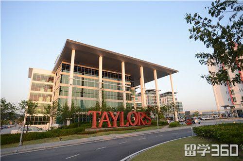 马来西亚泰莱大学位置