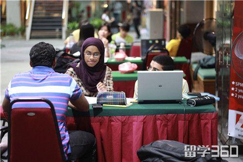 马来西亚精英大学