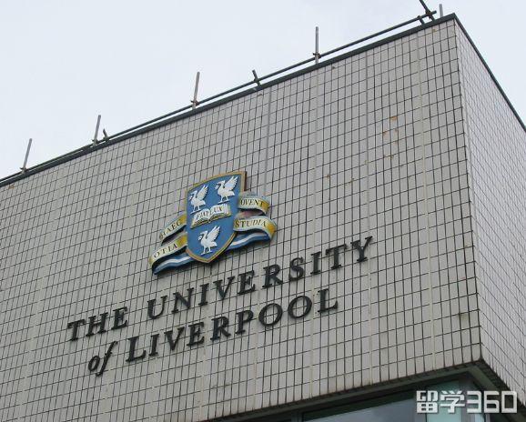 利物浦大学费用