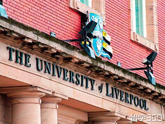 利物浦大学学费