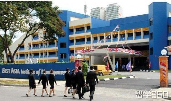 新加坡东亚管理学院认证