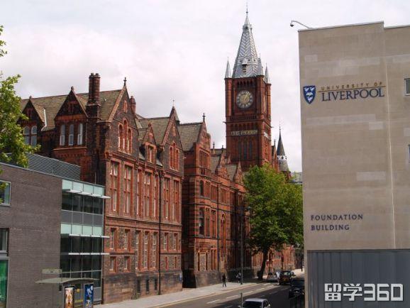 利物浦大学申请条件