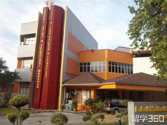 马来西亚博特拉大学的世界排名
