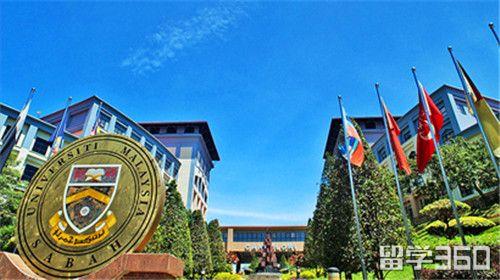马来西亚沙巴大学录取