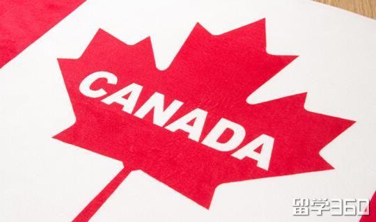 加拿大留学签证流程