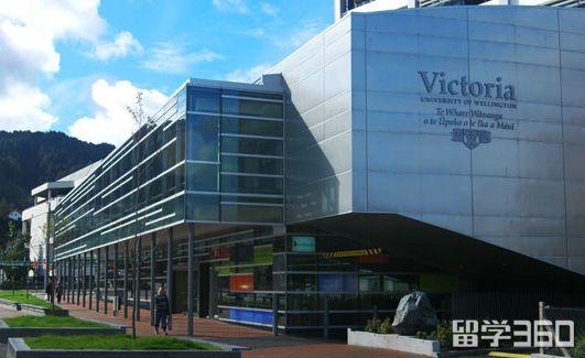 新西兰维多利亚大学学院