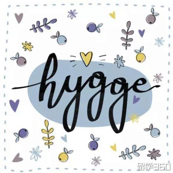Hygge!丹麦人保持世界最高幸福度的秘诀