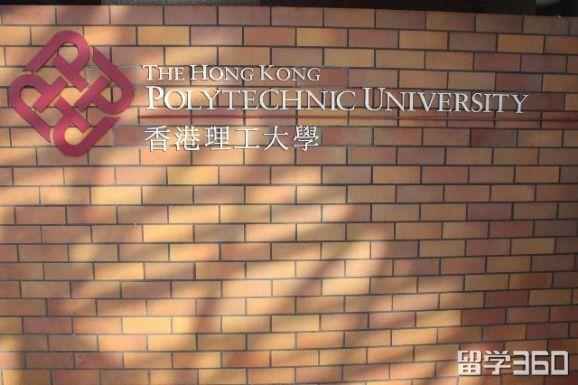 香港七大高校特色专业汇总