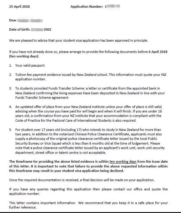 速度杠杠滴!河北Z同学3天拿到新西兰学生签证预签信!