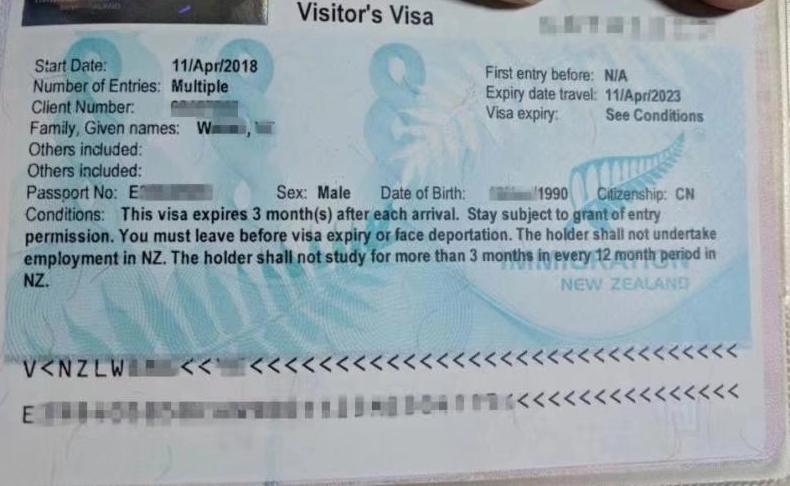 恭喜苏州Z同学爱人顺利拿到5年多次往返探亲签证!