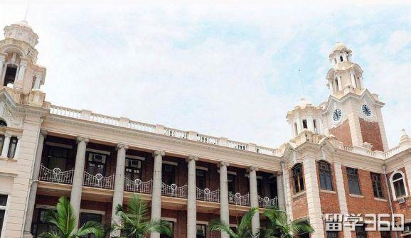 【留学案例】均分80喜获香港大学录取