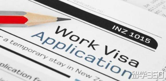 新西兰工作签证好办吗