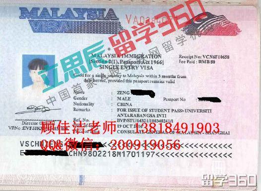 工薪家庭海外留学马来西亚,选择立思辰留学360你值得拥有
