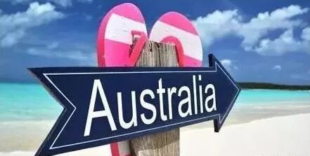 赴澳留学之前,手把手教你申请澳洲留学签证!