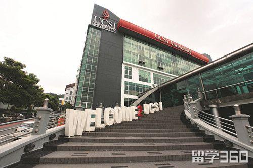 马来西亚一流国际大学:思特雅大学