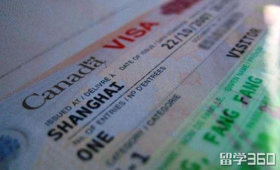 加拿大留学签证材料