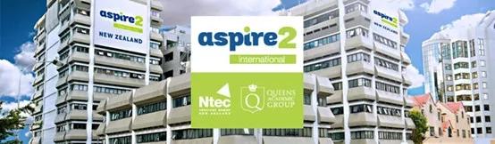 ASPIRE2 国际教育集团
