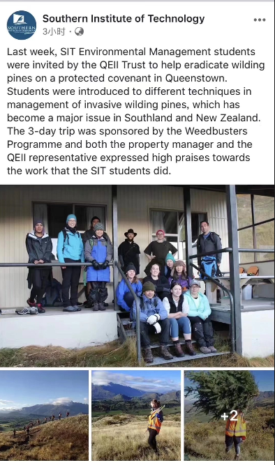 寓教于乐!新西兰南方理工学院环境管理三天户外体验课!