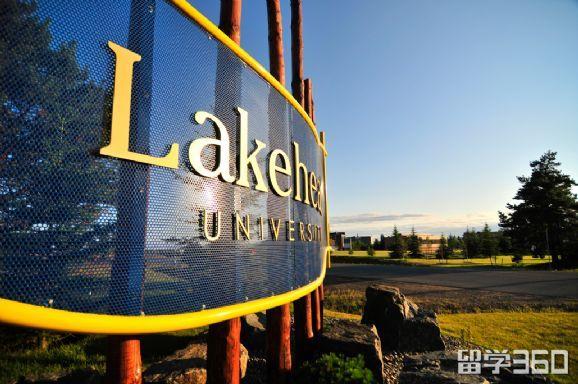 湖首大学好吗