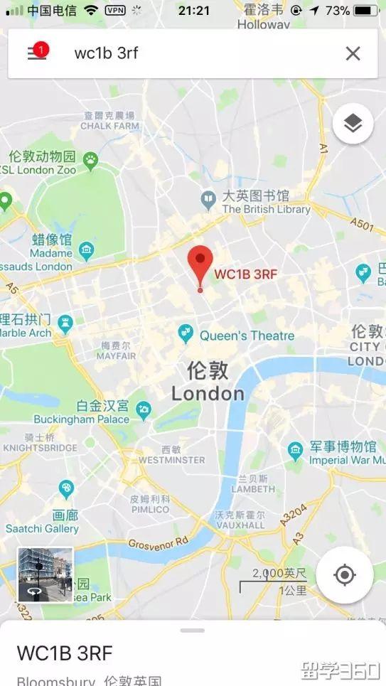 想和大英博物馆做邻居?皇家霍洛威中央伦敦校区满足你!