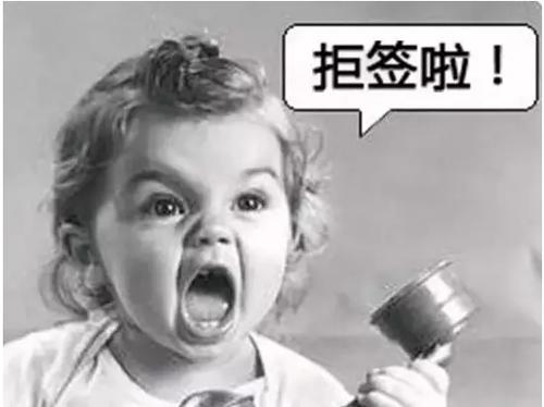 英国留学签证:中国学生最容易被签证官拒签的5种情况