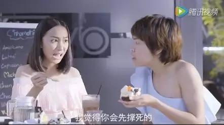 泰国100Plus饮料爆笑广告:夸张到每一幕都是表情包(全程高能)