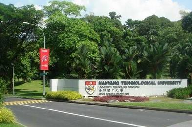 南洋理工大学亚洲研究