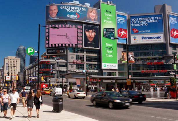 加拿大金融投资专业排名
