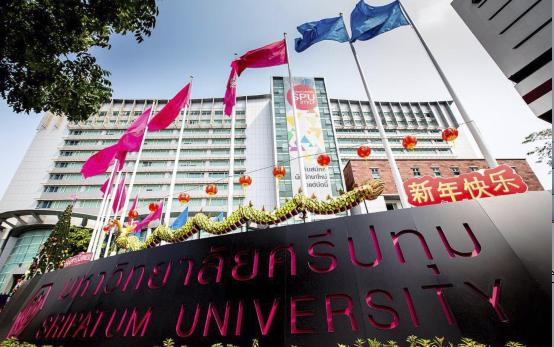 好消息!【斯巴顿大学】6月面向中国招生啦!