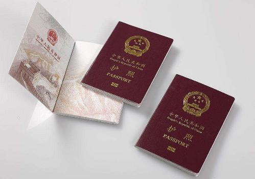 【干货】赴泰国留学,需要申请哪些资料?