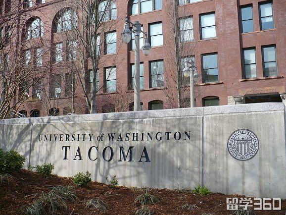 华盛顿大学塔科马校区