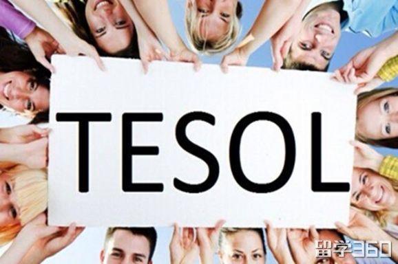 澳洲TESOL教育专业是什么