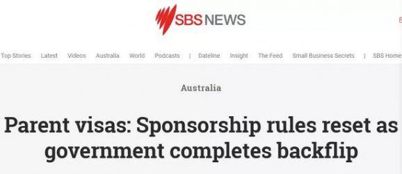 澳洲父母移民担保人要求,正式确认恢复到4月1日改革前政策!