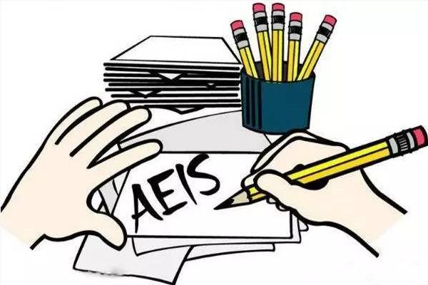 新加坡中小学留学AEIS考试