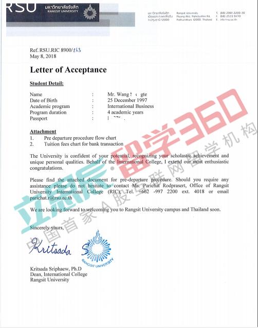 成功案例:恭喜王同学成功申请兰实大学商务管理专业