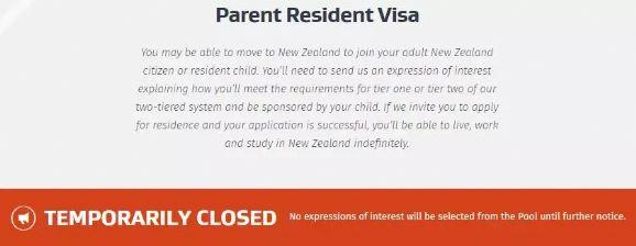 新西兰父母团聚移民