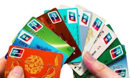 实用贴 | 赴泰国留学银行卡使用重要提示