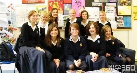 爱普森女子文法中学