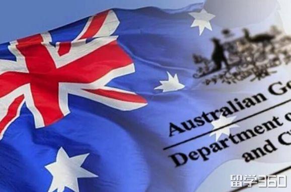 澳大利亚留学移民政策,削减技术移民数量或成定局!