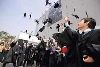 香港留学教育体制与国内的差异分析