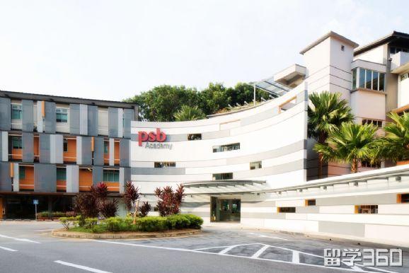 高考留学新加坡PSB学院
