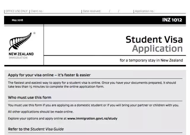 新西兰学生签证申请