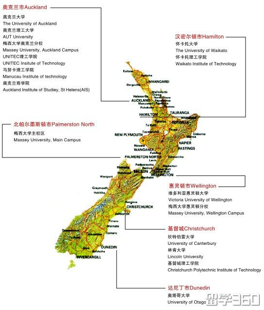 高考结束后,想来新西兰留学怎么办?