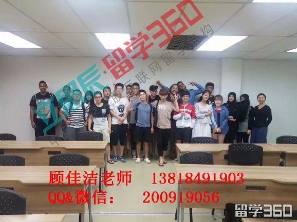 大专毕业继续深造,马来西亚全英文授课,工薪家庭的不二选择