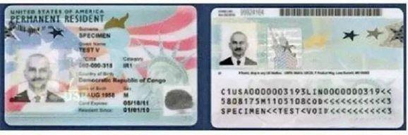 如何才能拿到美国绿卡?