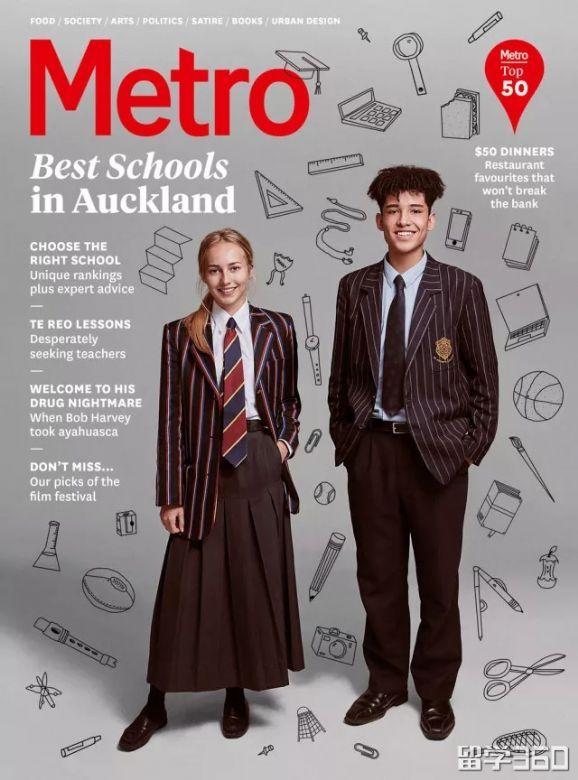 新西兰留学择校