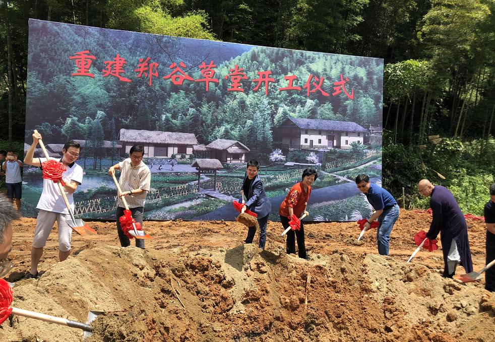 上海宜春商会执行会长罗成带团返乡考察 捐款20w重建郑谷草堂